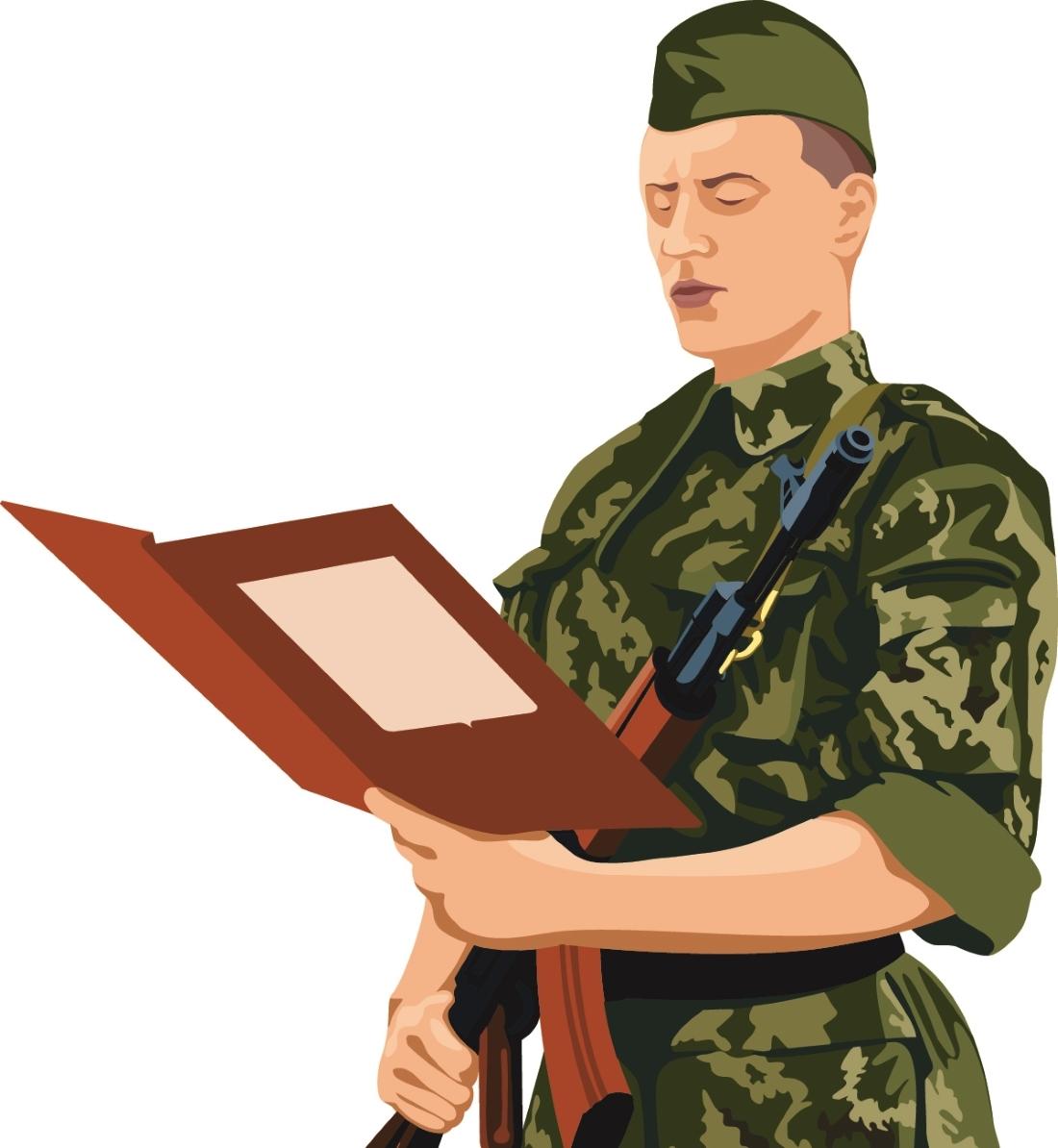 поздравление солдата с присягой присяге приготовить мыло